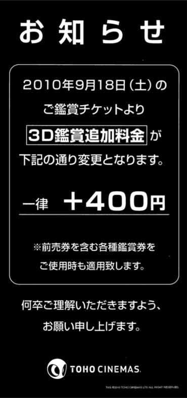 20100915_80608