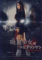 Vampiregirl