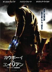 Cowboyandarien