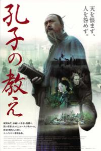 Koshinooshie