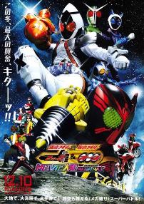 Rider20111210