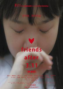 Friendsafter311
