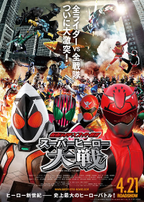 Rider_vs_sentai