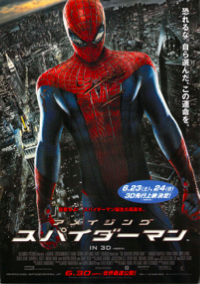 Amazing_spiderman