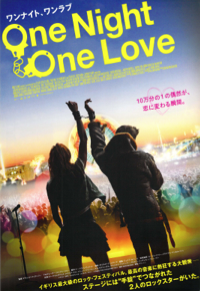 Onenight_onelove