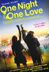 Onenight_onelove