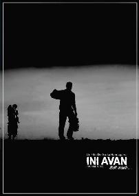 Iniavan