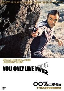 007yolt